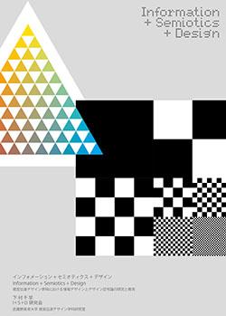 表紙デザイン案-幅720-2013.03.16