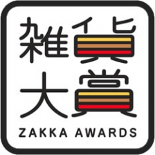 img-event_zakkaawards